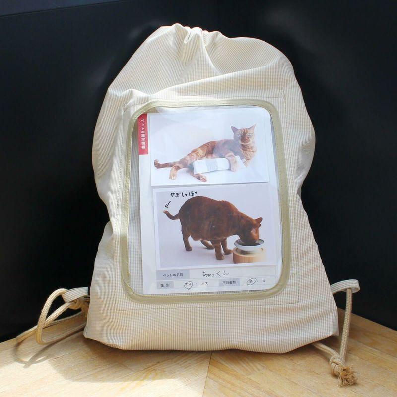 猫さんの秋のおすすめグッズ:猫用防災セット(避難グッズ)