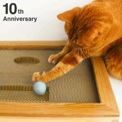 猫用爪研ぎ「遊べるがりがりブロック」