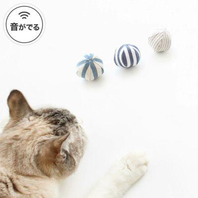 おもちゃ ボール 日本製